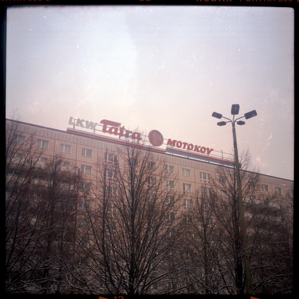 karl marx allee, c-print, bilder - Pieces of Berlin - Collection - Blog